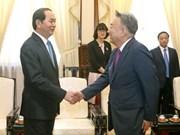 越南国家主席陈大光会见日本双日株式会社董事长佐藤洋二