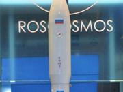 越南与俄罗斯加强航天领域合作