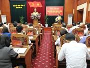 富寿省集中实现4大突破口努力促进经济快速可持续发展
