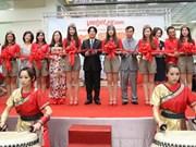 越捷航空公司开通胡志明市至中国台湾台南市直达航线