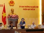 越南国会常委会讨论2017年监督工作