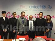 韩国向越南儿童音乐教育项目提供支持
