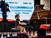 越南国家音乐学院举行全国儿童钢琴节