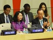 联合国对越南经济社会发展成就表示印象深刻