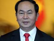 越南国家主席陈大光简历