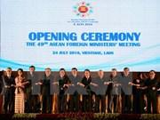 东盟同各伙伴国加强合作关系