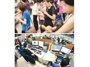 数码技术:越南中小型企业发展的机遇