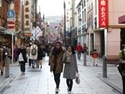 日本旅游专题研讨会在岘港举行