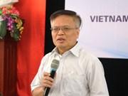 2016年下半年越南经济增长率有望平稳回升