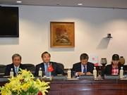 越南印度第八次副外长级政治磋商暨第五次战略对话在印度举行