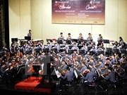 亚洲青年管弦乐团即将在河内演出