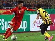 AFFCup2016:越南队对阵马来西亚队