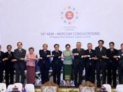 25年来东盟与中国双边贸易额年均增长18.5%