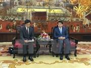 河内市鼓励日本企业对基础设施及环境领域进行投资