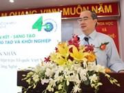 越南祖国阵线中央委员会主席阮善仁:促进创业是胡志明市的当务之急