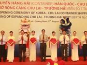 越南广南省开通朱莱至韩国海运集装箱航线