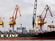 俄媒:越南有机会成为亚洲之虎