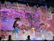 2016年第14届会安与日本文化交流活动拉开序幕
