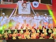 河内市举行系列活动庆祝八月革命和国庆71周年