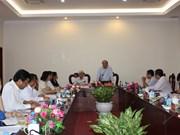 越共中央宣教部工作组赴平福省调研