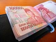 印尼2016年7月份对外贸易大幅下降