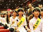 越南著名的五座寺里温暖人情的盂兰盆节