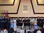 印尼承诺努力促进《东海行为准则》早日达成