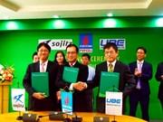 PVFCCo与日本签署氨工厂项目可行性初步研究的备忘录