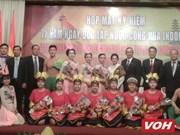 印尼独立71周年纪念典礼在胡志明市举行