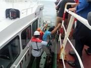 巴地头顿省法院扣押密克罗尼西亚籍货轮解决海事诉讼