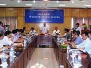 加强越缅贸易投资合作