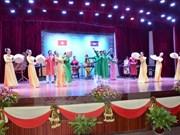 2016年越南文化周亮相柬埔寨