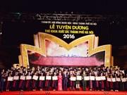 河内市对100名优秀大学毕业生予以生表