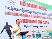 旅老越侨青年足球锦标赛正式开赛