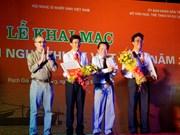 2016年越南艺术图片展在坚江省举行