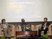 有关东盟团结与和平的国际座谈会在马来西亚举行
