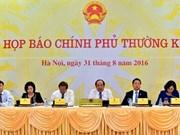 越南着力建设零腐败的创新型政府