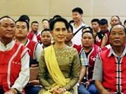 """缅甸""""21世纪彬龙会议"""":各方一致同意启动政治对话"""