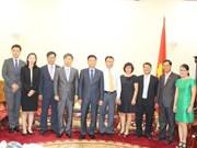 越南与韩国加强法律合作