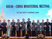 """中国与东盟关系进入""""成熟期"""""""