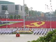 各国领导人致电庆祝越南国庆71周年