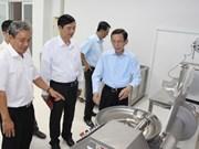 2016—2020年九龙江三角洲创业计划正式启动