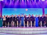 第12届胡志明市国际旅游博览会正式开幕