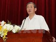 越共中央理论委员会成立决定的公布仪式在河内举行