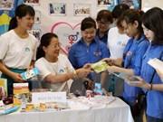 越南同联合国两机构加强合作