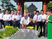 纪念越南大诗豪阮攸忌日196周年典礼在河静省举行