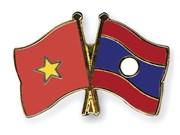 越南胡志明市与老挝首都万象推进合作