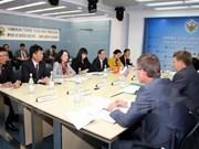越共中央民运部部长张氏梅率团出访俄罗斯