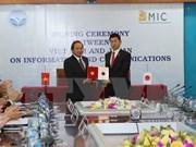 越南与日本信息技术与传媒政策对话在河内市举行