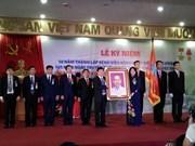 越南中央热带病医院荣获一级劳动勋章